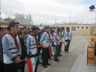جشن نیکوکاری کمیته امداد امام خمینی (ره)