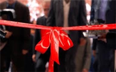 افتتاح و کلنگ زنی پنج پروژه در منطقه قهاوند