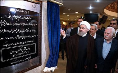 افتتاح بیمارستان فوق تخصصی قلب و عروق فرشچیان همدان با حضور ریاست جمهوری
