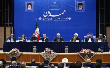 جلسه شورای اداری استان همدان با حضور رییس جمهوری آغاز شد
