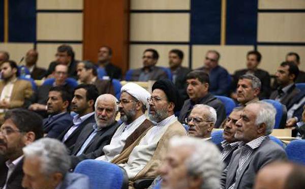 شورای اداری استان همدان