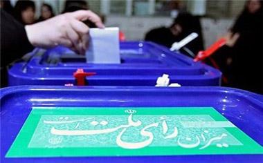 نتایج پنجمین دوره انتخابات شورای اسلامی شهر قهاوند اعلام شد
