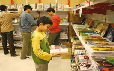 نخستین نمایشگاه سراسری کتاب کودک و نوجوان در همدان افتتاح شد