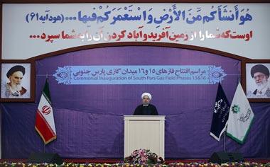 سال ۹۵ با همت جوانان ایرانی سال رونق اقتصادی خواهد بود