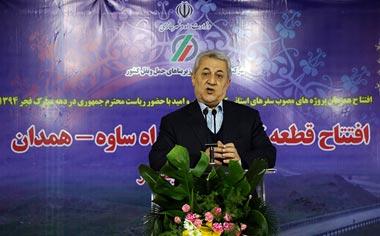 رئیس جمهور آزاد راه همدان – ساوه را افتتاح کرد