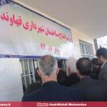 افتتاح ساختمان جدید شهرداری شهر قهاوند (5)