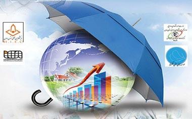همدان میزبان بزرگترین رویداد اقتصاد و سرمایه کشور