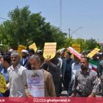 راهپیمایی روز قدس در قهاوند (2)