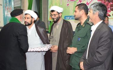 مراسم جشن عید سعید غدیرخم در شهر قهاوند برگزار شد