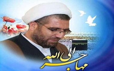گفت و گوی اختصاصی با همسر شهید علی گمارلو / عاملان فاجعه منا باید مجازات شوند