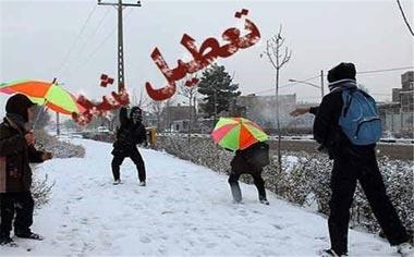 مراکز پیش دبستانی و مدارس ابتدایی منطقه قهاوند فردا هشتم دیماه در نوبت صبح تعطیل می باشد
