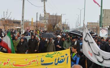 راهپیمایی باشکوه یوم الله ۲۲ بهمن در قهاوند برگزار شد