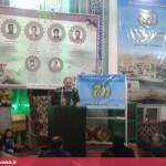 معرفی رزج روستای پاک استان همدان (3)