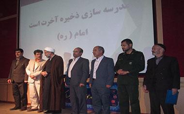 نوزدهمین جشنواره خیرین مدرسه ساز منطقه قهاوند برگزار شد