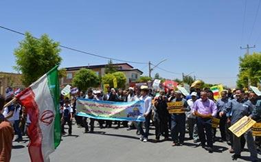 راهپیمایی روز جهانی قدس در قهاوند برگزار شد