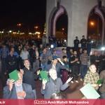 مراسم شب های قدر در شهر قهاوند (13)