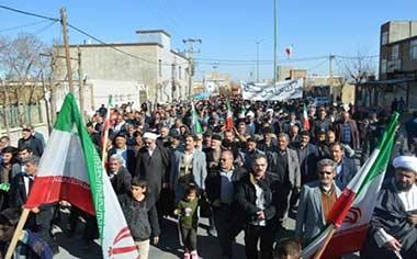 راهپیمایی باشکوه یوم ا… ۲۲ بهمن در قهاوند برگزار شد