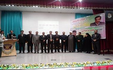 علیرضا غلامی به عنوان مدیر آموزش و پرورش نهاوند منصوب شد