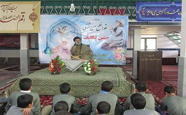 مراسم معنوی جشن تکلیف دانش آموزان پسر منطقه قهاوند برگزار شد