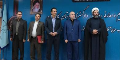 آیین تکریم ومعارفه رئیس دادگستری شهرستان کامیاران برگزار شد