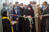 افتتاح مرکز فرهنگی هنری کانون پرورش فکری شهر قهاوند